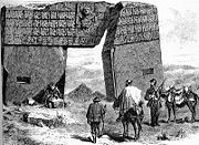 """Gateway of the Sun"", Tiwanaku, drawn by Ephraim Squier in 1877. The scale is exaggerated in this drawing."