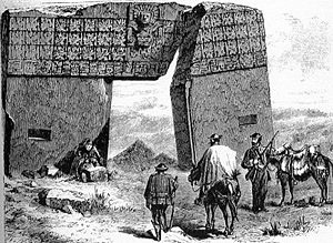 "Tiwanaku - ""Gateway of the Sun"", Tiwanaku, drawn by Ephraim Squier in 1877. The scale is exaggerated in this drawing."