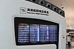 Tianhe Airport Terminal 3 (16).jpg