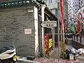 Tin Hau Temple Shau Kei Wan 02.jpg