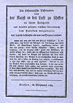 Tit Lohmeier Arolsen 1784.JPG