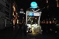 TokyoMetro Omote Sando Station.jpg