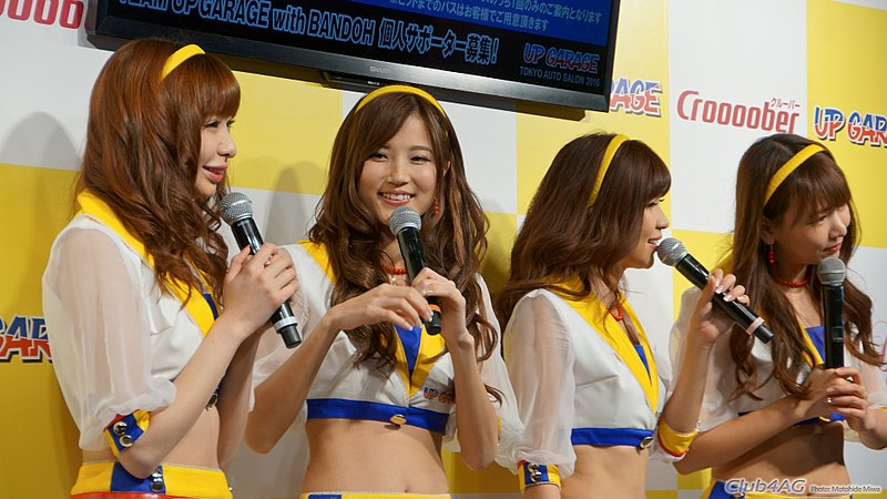 File:Tokyo Auto Salon 2016 (24898562549) (2).jpg