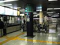Tokyo Metro Nedu sta 002.jpg