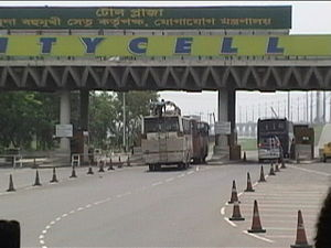 Bangabandhu Bridge - South toll plaza, Bangabandhu Bridge