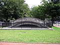 Top of former Kenmore portal, September 2011.jpg