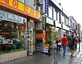 Toronto Korean Town 3 (8437360875).jpg