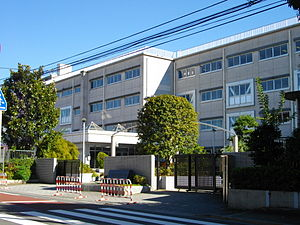 Toshima High School.JPG