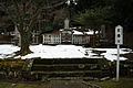 Tottori feudal lord Ikedas cemetery 094.jpg