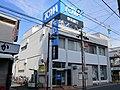 Towa Bank Asaka Branch.jpg