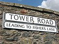 Tower Road sign - geograph.org.uk - 748459.jpg