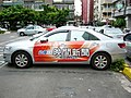 Toyota Camry with PTS Evening News ad 20100909.jpg