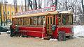 Tram шт Shevchenko park Kiev.jpg