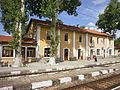 Tsareva livada Railway Station 02.JPG