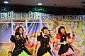 Tukuyomi Idol Project at Taipei City Mall stage 20161224h.jpg