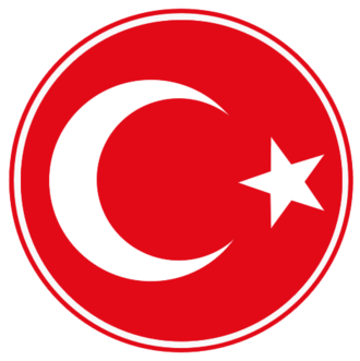 Turkish Cup - The winners of Turkish Cup gain the right to wear a roundel of the Turkish flag on their shirt during the next footballing season.