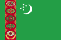 Turkmenistan flag 300.png