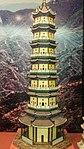 Tushanwan Pagodas (18811929465).jpg