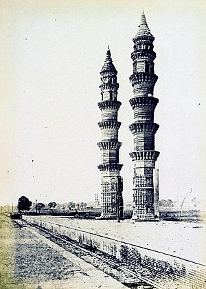 Ahmedabad Junction railway station - Two Minarates of ruined mosque, now in Ahmedabad railway station, 1866