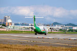 UNI Air ATR 72-600 B-17005 Taking off from Taipei Songshan Airport 20151003.jpg
