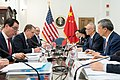 US-China 9th discussion on trading issue.jpg