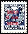 USSR due stamps 1924 8k.jpg