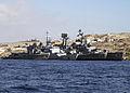 US Navy 030620-N-9251B-159 Chilean tug ACh Galvarino (ATF 66), French frigate FS Prairial (F 731), Chilean frigate ACh Lynch (PFG 07) and Chilean destroyer ACh Blanco Encalada (DLH 15) rest pier side in Caldera, Chile.jpg