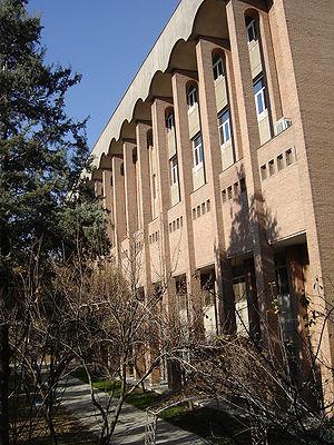 گروه و دانشکده اقتصاد دانشگاه تهران - ویکیپدیا، دانشنامهٔ آزاد