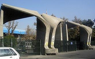 Arme Construction Company - University of Tehran main entrance