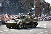Ukrainian 2S1 Gvozdika SPG.jpg