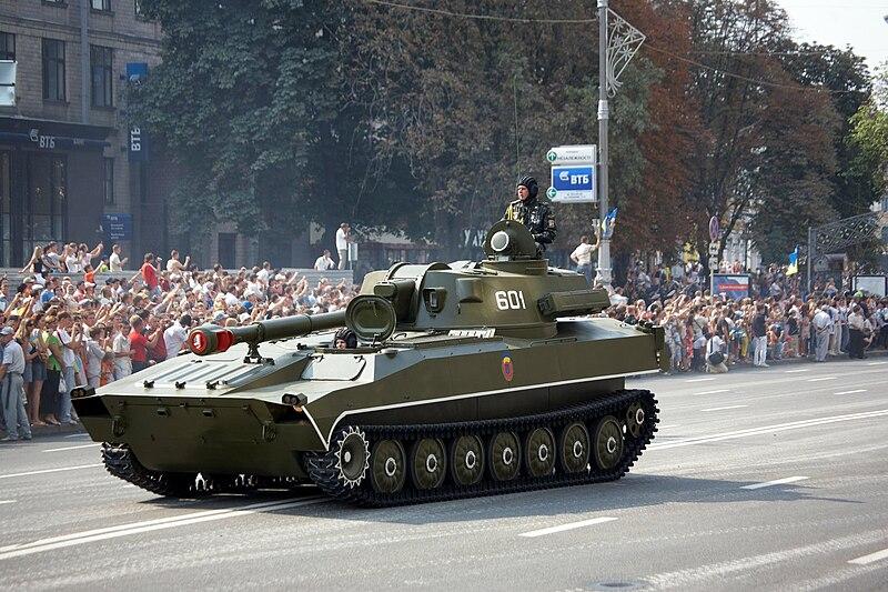 File:Ukrainian 2S1 Gvozdika SPG.jpg