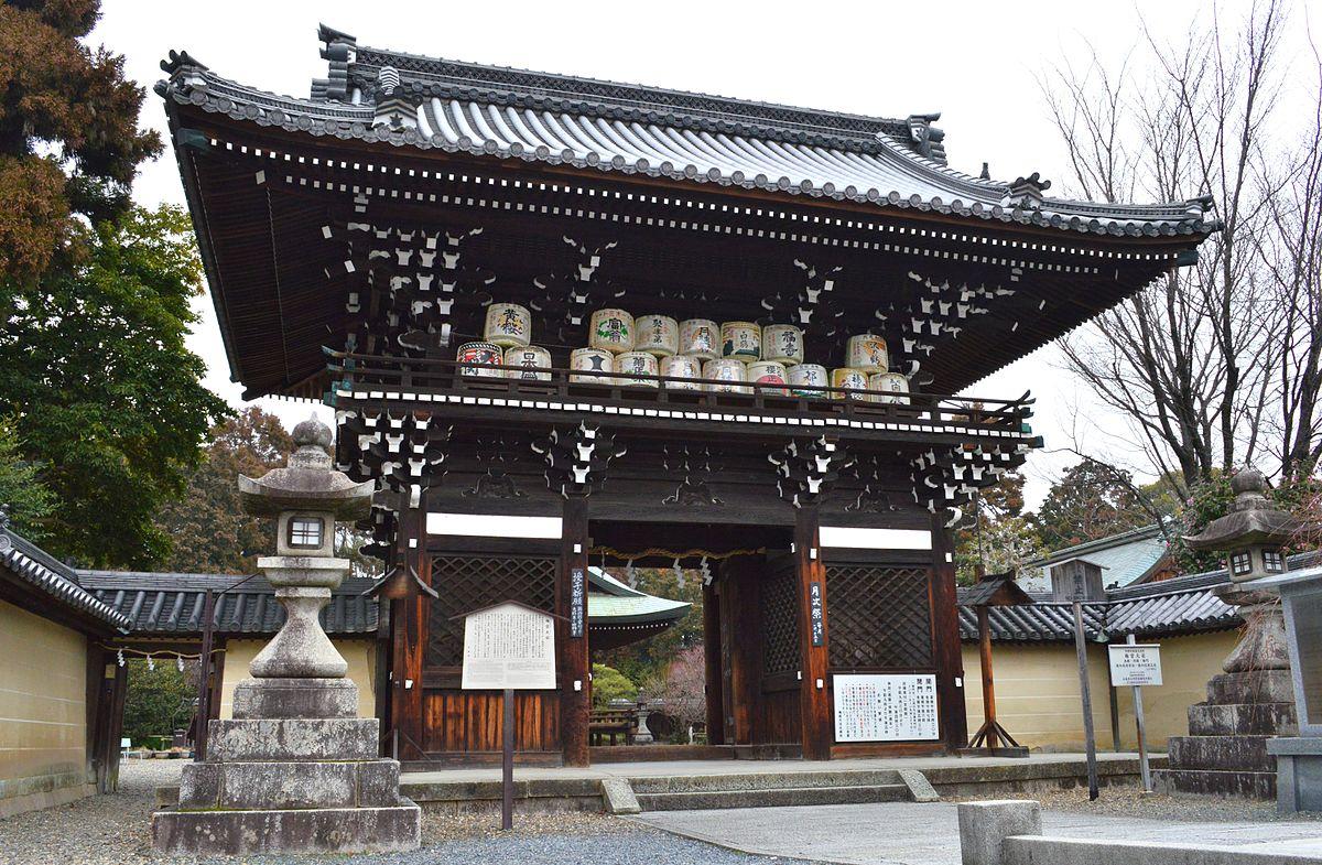 Umenomiya-taisha zuishinmon.JPG