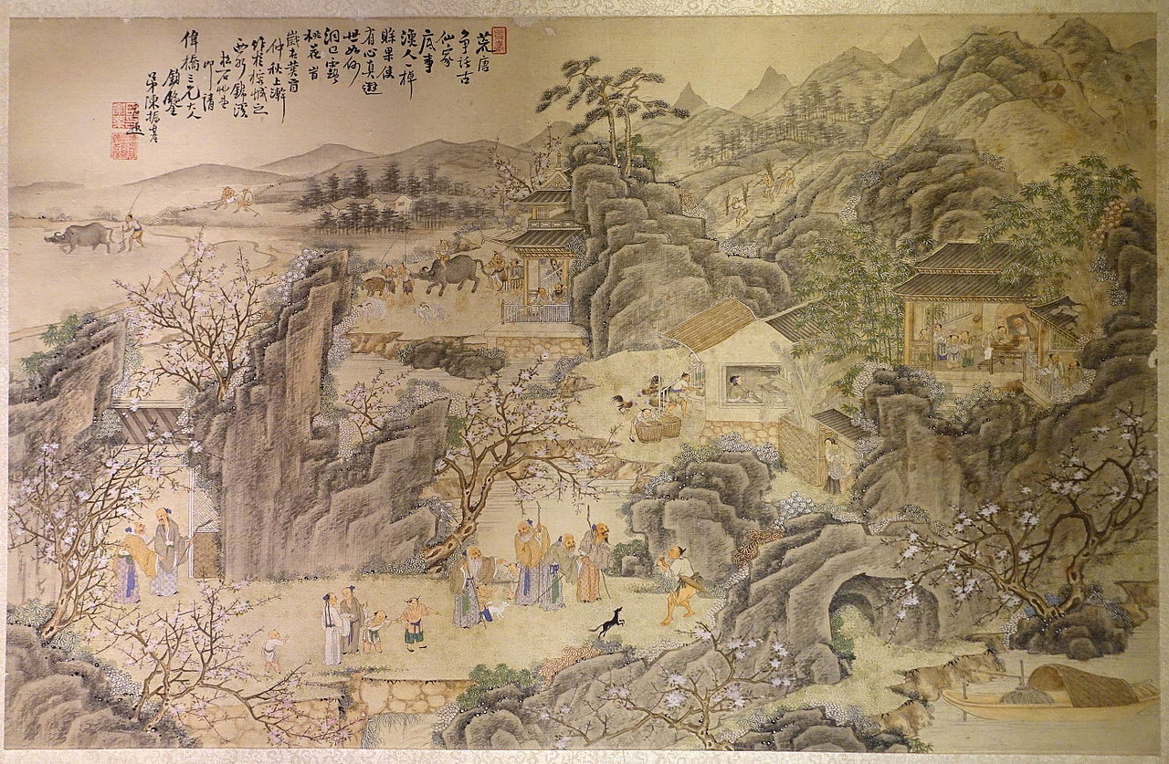 File:Unidentified painting, China, Qing dynasty - Museu do ...