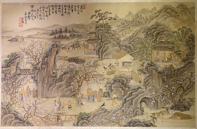 File unidentified painting china qing dynasty museu do for Dynasty mural works