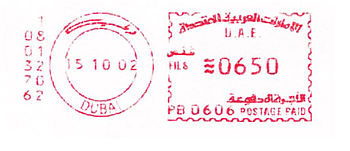 United Arab Emirates stamp type 10.jpg