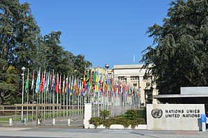 Geneva II Conference on Syria - Image: United Nations Allée des Nations
