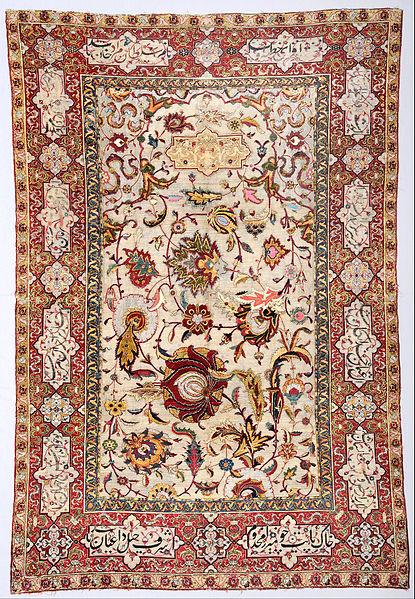 islamic art - image 9