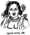 Upendra bhanja Odia literature.png