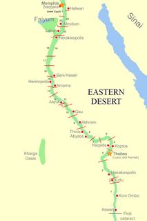 Ta-Seti Administrative division of Upper Egypt
