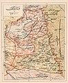 Van Vilayet — Memalik-i Mahruse-i Shahane-ye Mahsus Mukemmel ve Mufassal Atlas (1907).jpg