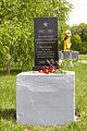 Verkhnii Saltiv The Monument to The Hheroes of The Second World War (2).jpg