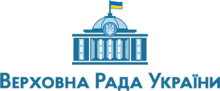 Description de l'image Verkhovna Rada new UA.png.