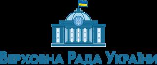 Verkhovna Rada new UA.png