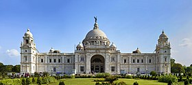 Victoria Memorial situated in Kolkata.jpg