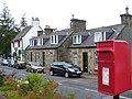 Victoria Street, Craigellachie - geograph.org.uk - 885841.jpg