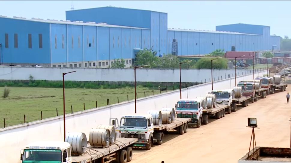 Vidyasagar Industrial Park