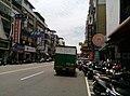 View at Qinghai Road in Xitun.jpg