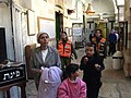 Visit a Cave of the Patriarchs in Hebron Palestine 2004 135.jpg