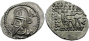 Coin of Vologases VI showing stylized form of king's name behind his head. Obverse said to represent a seated archer holding a bow.[1]