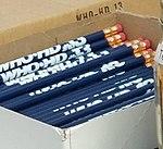 WHO-HD pencils at 2015 Kernel poll (20857332491).jpg